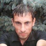 Foto Hayko, eu quero encontrar Mulher - Wamba: bate-papo & encontros online