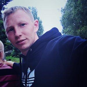 Кировская область знакомства гей
