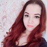Ксения Вишневская