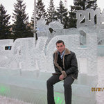 Snimka Artyom Gevorgyan,Iskam da sreschna s zhena na vzrast 18 - 25 godini - Wamba: onlajn chat & soushl dejtig