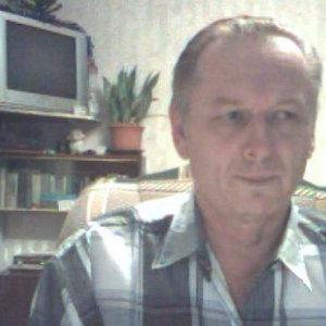 Знакомства по фото иркутск