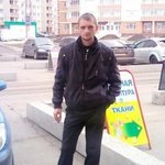 Photo Artem, I'd like to meet a girl aged 26 - 30 years old - Wamba: online chat & social dating