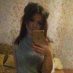 Galya