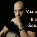 Foto Seroj Qastakcyan, sto cercando Donna - Wamba