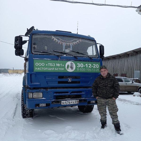 Сергей Куцаев