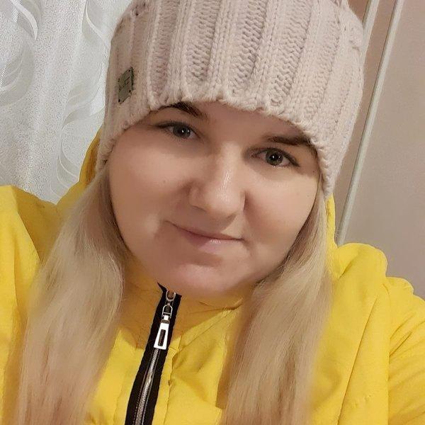 Надюша