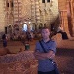 Foto Mohamed El Amine, sto cercando Donna - Wamba
