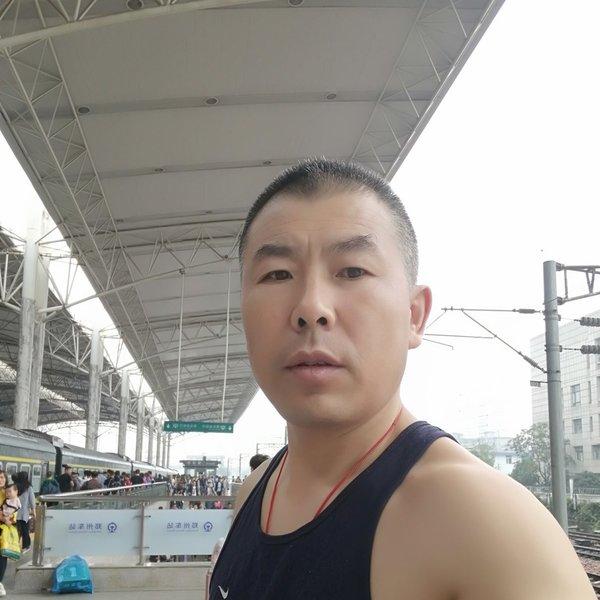 Chunguang Han