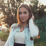 Photo Kate, I'd like to meet a guy - Wamba: online chat & social dating