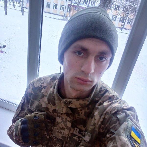 Ярослав Насальський