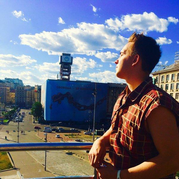 Yaroslav Green