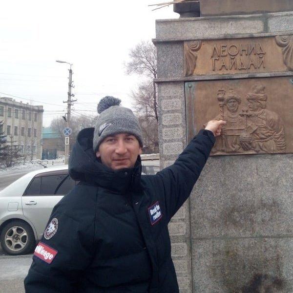 Дмитрий Брыгин