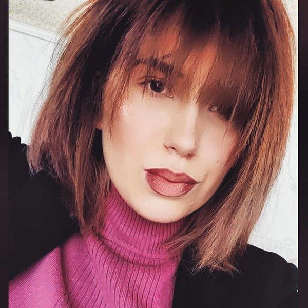 Анастасия Джавлах