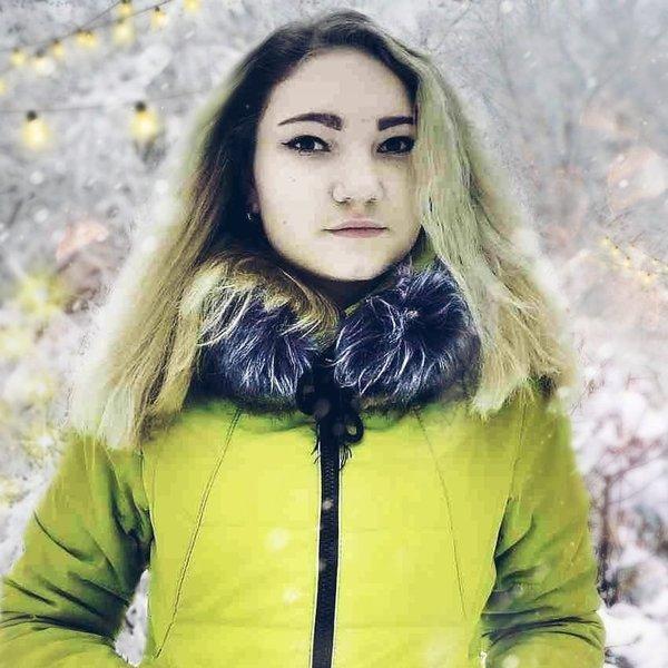 Аліна