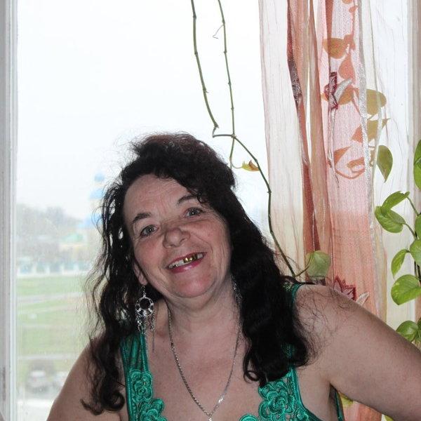 Galina Bykova