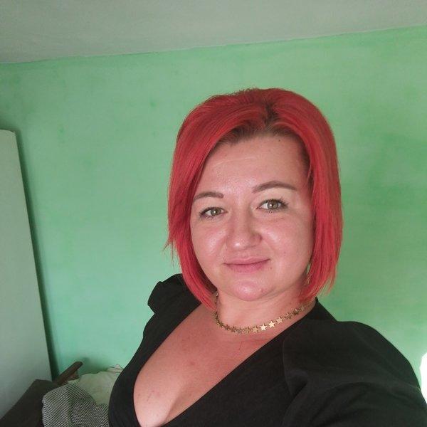 Василина
