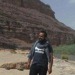Snimka Amin,Iskam da sreschna s zhena - Wamba: onlajn chat & soushl dejtig
