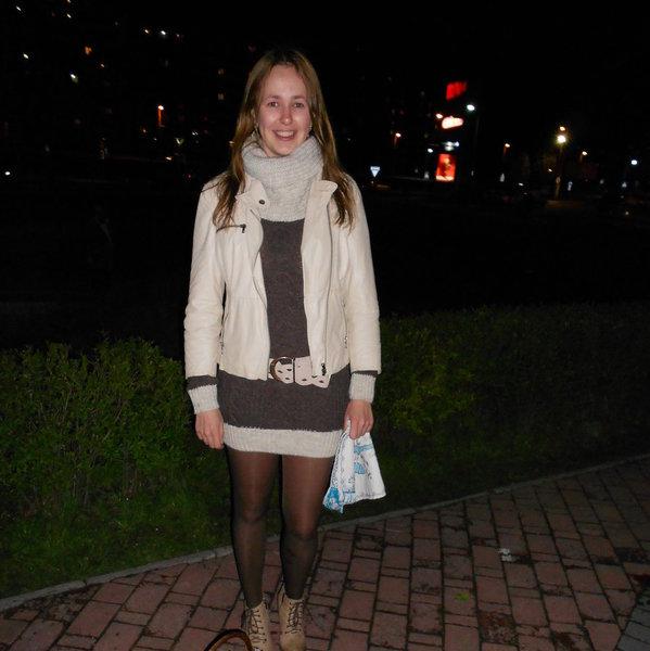 Наталія