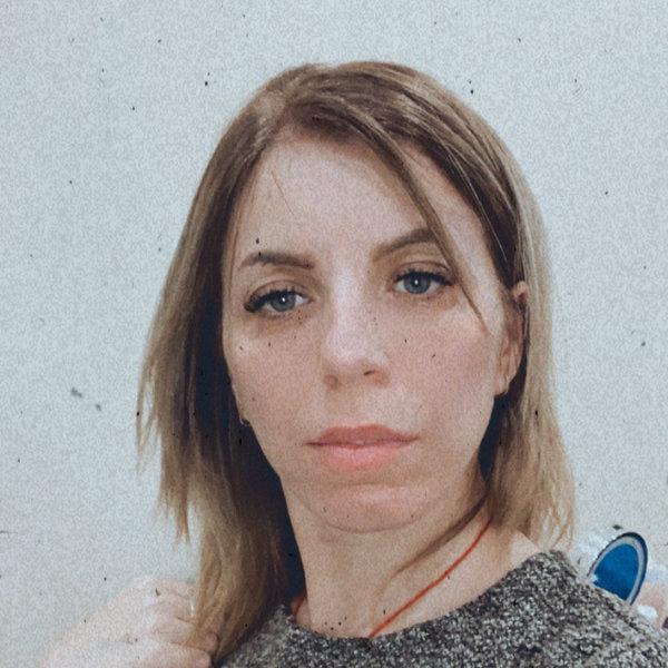 Таня Гайсюк