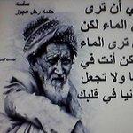Foto Houssam, Saya sedang mencari Wanita - Wamba