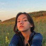 Карина Миронова